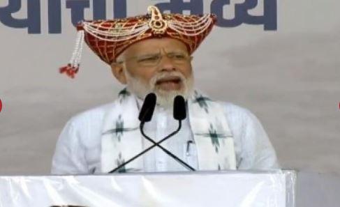 महाराष्ट्र में चुनावी शंखनाद कर बोले PM मोदी- कश्मीर पर विपक्ष के बयान का विदेशों में हो रहा इस्तेमाल