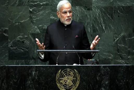संयुक्त राष्ट्र में कश्मीर पर मोदी देंगे दुनिया को संदेश, आतंकवाद के सवाल पर निशाने पर होगा पाक
