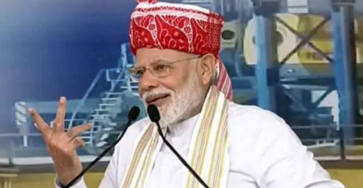 रांची से PM मोदी का वार- खुद को कानून से ऊपर मानने वाले आज जमानत मांग रहे हैं