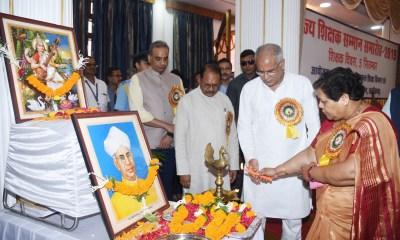 राज्यपाल सुश्री उइके ने मुख्यमंत्री श्री भूपेश बघेल की तारीफ की