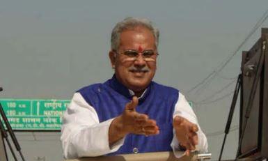 CM भूपेश बघेल की सुरक्षा में होगी कटौती, काफिले में कम चलेंगी गाड़ियां