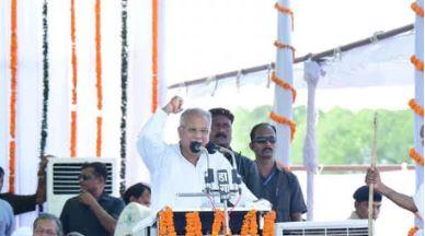 गांधी विचार यात्रा का समापन, सीएम भूपेश बघेल ने कहा – देश को जोड़ने वाला था गांधी जी का राष्ट्रवाद