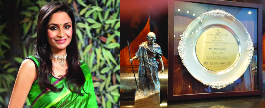 शालू जिन्दल को उल्लेखनीय सीएसआर के लिए महात्मा अवार्ड