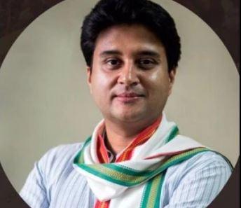 अयोध्या: विवादित जमीन पर बनेगा राम मंदिर, SC के फैसले पर मध्यप्रदेश के प्रमुख नेताओं प्रतिक्रिया