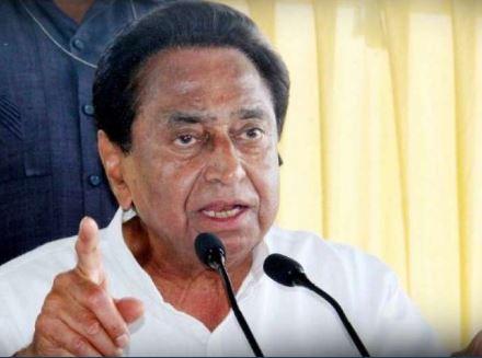 """""""शिव राज"""" शासन में इस घोटाले में हुआ था करोड़ो का गोलमाल, कमलनाथ सरकार ने दिए जांच के आदेश"""