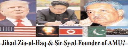 Editorial :- पाक ने की फिर परमाणु चोरी, अमेरिका ने पकड़ा