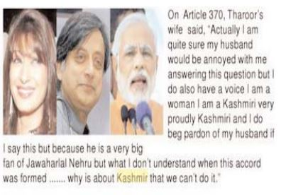 Editorial :- कश्मीरी पंडितों के दर्द के 30 साल