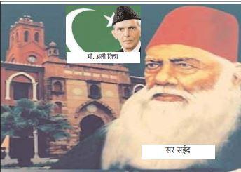Editorial :- जिन्ना वाली आजादी के निहितार्थ : शाहीन बाग में थरूर व अय्यर