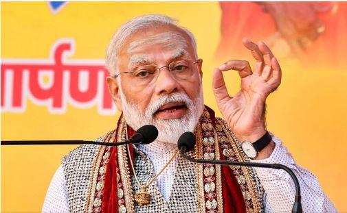 राम मंदिर ट्रस्ट ने प्रधानमंत्री को अयोध्या आने का दिया निमंत्रण, PM मोदी बोले- विचार करेंगे