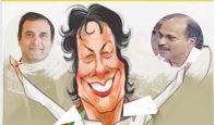 Editorial :- राहुल और अधीर रंजन चौधरी ने आज इमरान के सुर में सुर क्यों मिलाया?