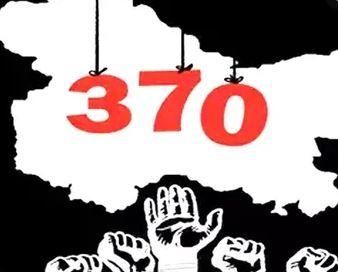 Editorial :-धारा 370 निष्प्रभावी होने से  पाकिस्तान से ज्यादा कांग्रेस क्यों तिलमिला रही है?