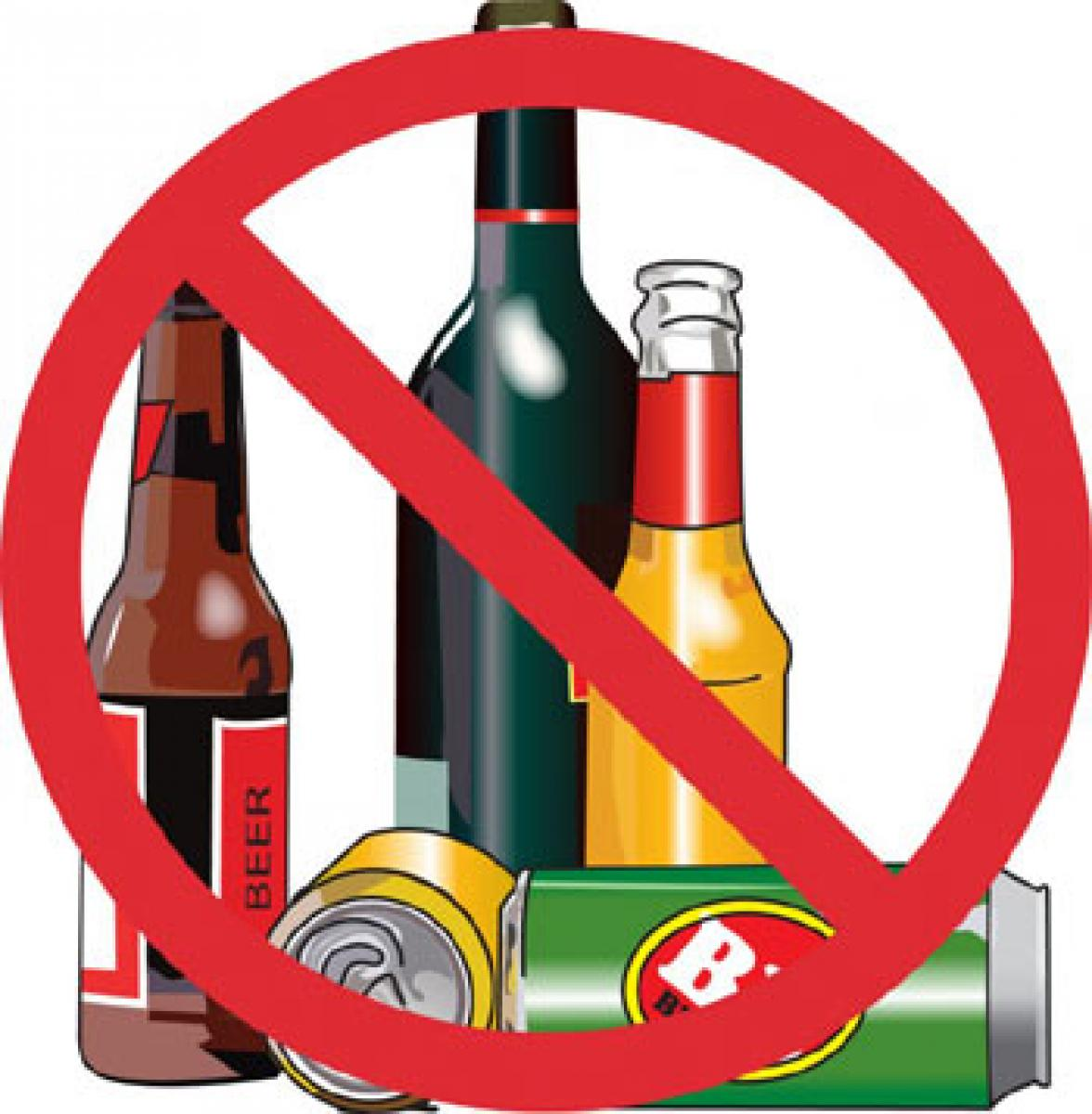 भूपेश सरकार द्वारा प्रदेश में पूर्ण शराब बंदी के लिए गठित समिति के लिए विपक्षीय दलों ने अभी तक नही भेजे विधायकों के नाम राज्य शासन ने पुनः किया आग्रह