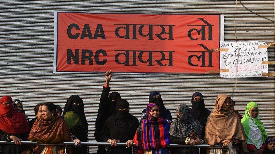 Editorial :- शाहीनबाग की आड़ में अलीगढ़् की तर्ज पर  PFI-भीमआर्मी और ISI ने रची थी दिल्ली दंगों की साजिश