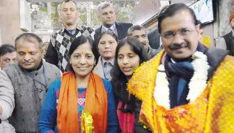 Editorial :- दिल्ली में बढ़ा बीजेपी का वोटशेयर और कांग्रेस से अधिक बीजेपी को मिले मुस्लिम वोट।