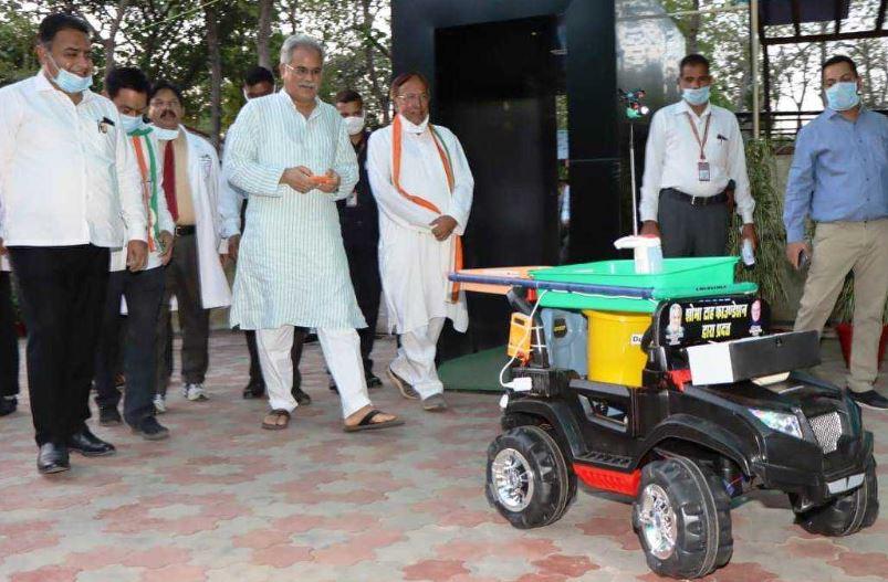 मुख्यमंत्री भूपेश बघेल ने किया 'रोबोट नर्स' का शुभारंभ, एम्स में मरीजों की ऐसे होगी मदद