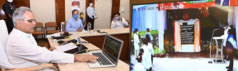 मुख्यमंत्री भूपेश बघेल ने रायगढ़ के फोर्टिस ओपी जिन्दल अस्पताल के फेज-2 का किया ऑनलाईन भूमिपूजन एवं शिलान्यास