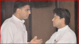 Editorial :- सोनिया गाँधी  VS सचिन पायलट