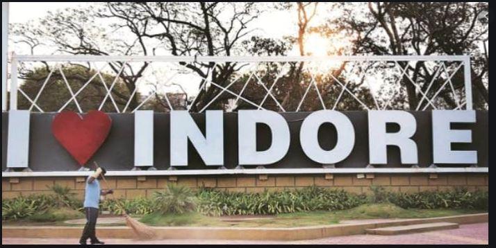 अनलॉक-2 के तहत प्रशासन ने इंदौर में बुधवार से शॉपिंग मॉल्स खोलने, टाटा मैजिक-वैन चलाने और रेस्त्रां व 56 दुकान से टेक अवे के जरिए काउंटर से फूड पार्सल ले जाने की मंजूरी जारी कर दी है