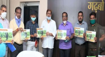 रायपुर में वन मंत्री ने किया 'जंगली हाथी से सुरक्षा निर्देशिका' का विमोचन