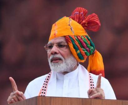 प्रधानमंत्री नरेन्द्र मोदी गुरुवार को बिहार को 294.53 करोड़ की योजनाओं की सौगात देंगे।