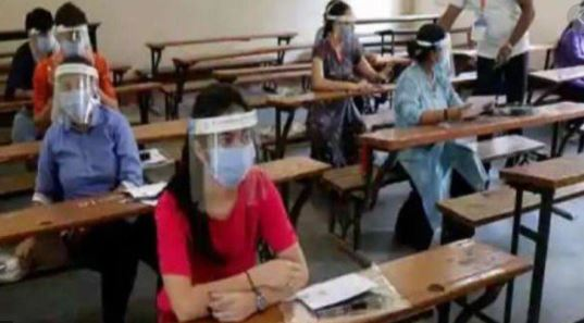 कोरोना के कारण एक परीक्षा केंद्र पर सिर्फ 300 परीक्षार्थी पेपर देंगे