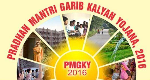 PMGKY से 42 करोड़ गरीबों को मिली 68,820 करोड़ की मदद