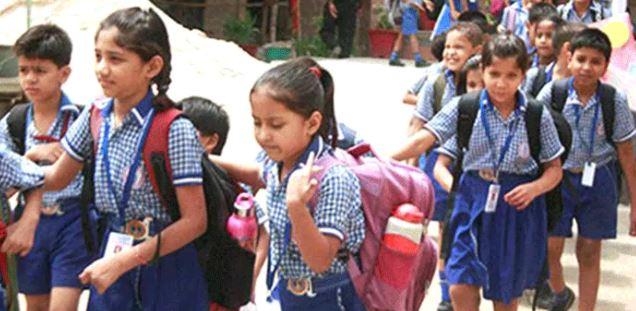 छत्तीसगढ़ में निजी और सरकारी, कोई भी स्कूल 30 सितंबर तक नहीं खुलेंगे