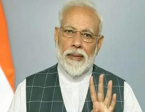 प्रधानमंत्री नरेंद्र मोदी आज कॉन्फ्रेंस को संबोधित करेंगे
