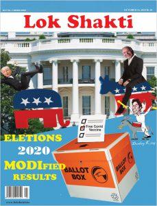 lokshakti magazine nov 2020