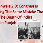Video:- Congress Is Repeating The Same Mistake That Led To The Death Of Indira Gandhi In Punjab