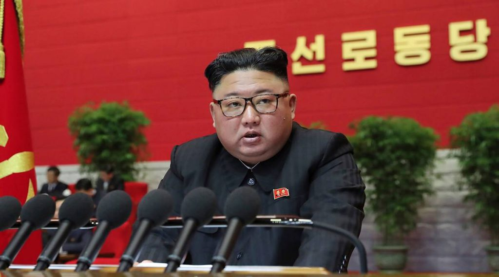 Kim Jong Un, North Korea, Workers' Party Congress