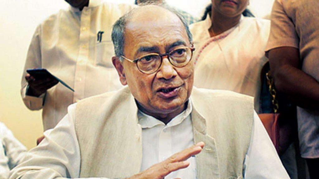 दिग्विजय सिंह अब अपने ir राजनीतिक स्टंट ': विवरण के लिए राम मंदिर का उपयोग करते हैं