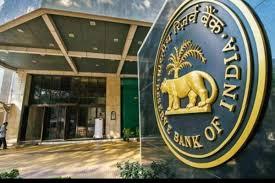 RBI interest rates, rbi rates, rbi rate cut, december retail inflation, rbi rate cut news, rbi,