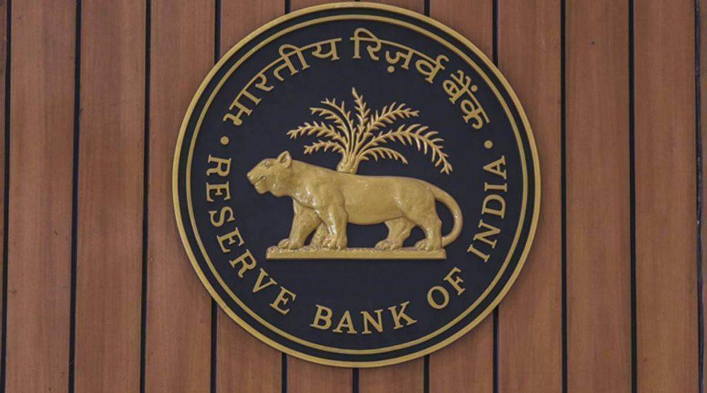 RBI, यूसीबी को सदस्यों को शेयर पूंजी वापस करने की अनुमति देता है