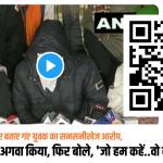 Video :- सिंघु बॉर्डर पर शूटर बताए गए युवक का सनसनीखेज आरोप, कहा- उन्होंने अगवा किया, फिर बोले,'जो हम कहें