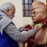 Video- Subhash Chandra Bose Jayanti: बंगाल दौरे से पहले PM मोदी ने नेताजी सुभाष चंद्र बोस को किया नमन,